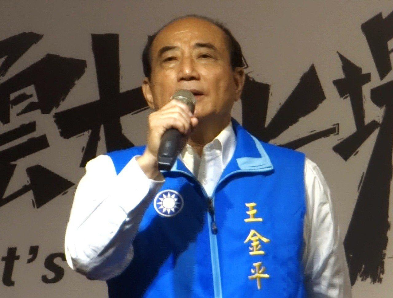 立法院前院長王金平明晚將到雲林舉辦造勢活動。記者蔡維斌/翻攝