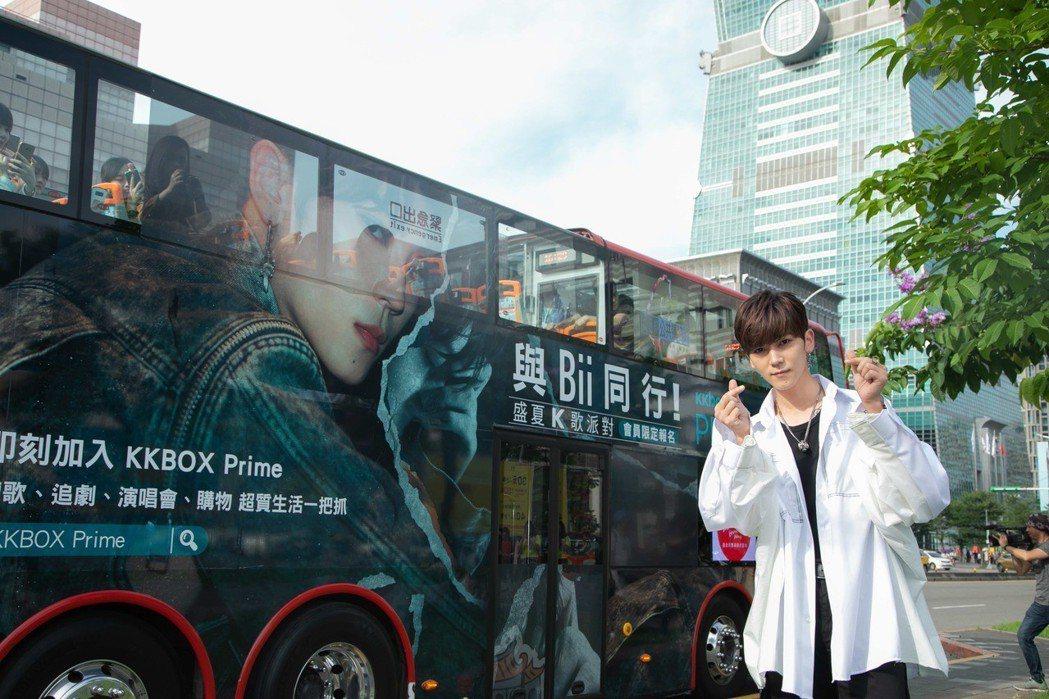 畢書盡與粉絲一同搭乘觀光巴士「與Bii同行」。圖/KKBOX提供