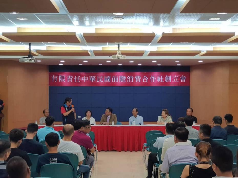 由國民黨前副秘書長張雅屏(前排中) 號召成立的有限責任中華民國前瞻消費合作社,今天下午在台大校友會館舉辦創立會。圖╱有限責任合作社提供