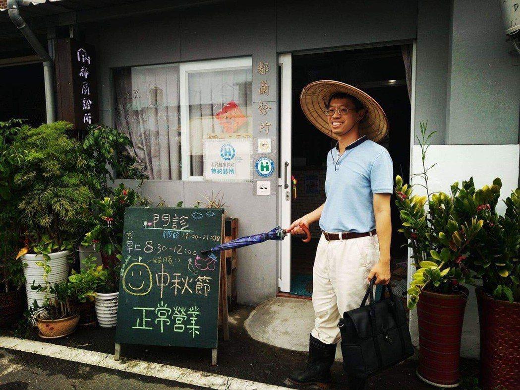 余尚儒在台東開設都蘭診所,深耕在宅醫療,他說居家訪視就像「巡田水」,有空就去看看...