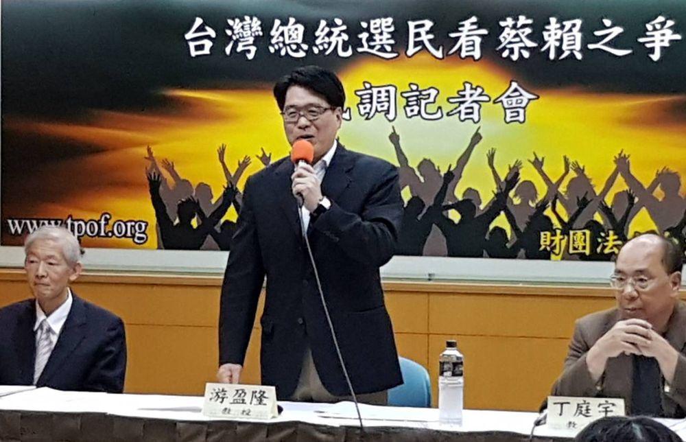 台灣民意基金會日前針對「理想台灣總統」七特質調查,賴清德完勝蔡英文。圖/聯合報系...