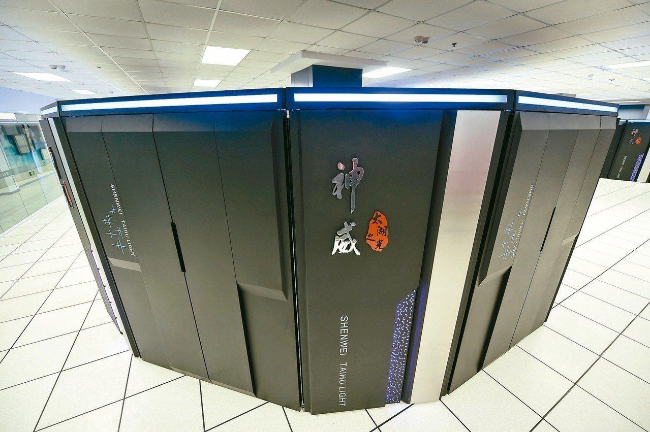 中國「神威太湖之光」超級電腦檔案照。 新華社
