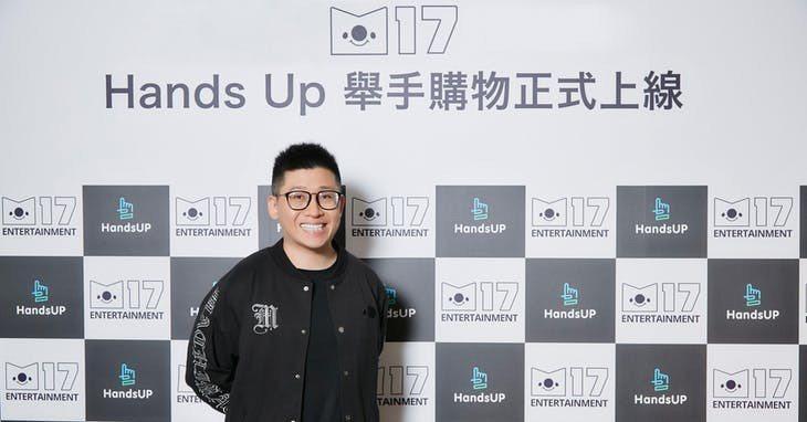 ▲M17 Group共同創辦人暨執行長潘杰賢 圖/inside