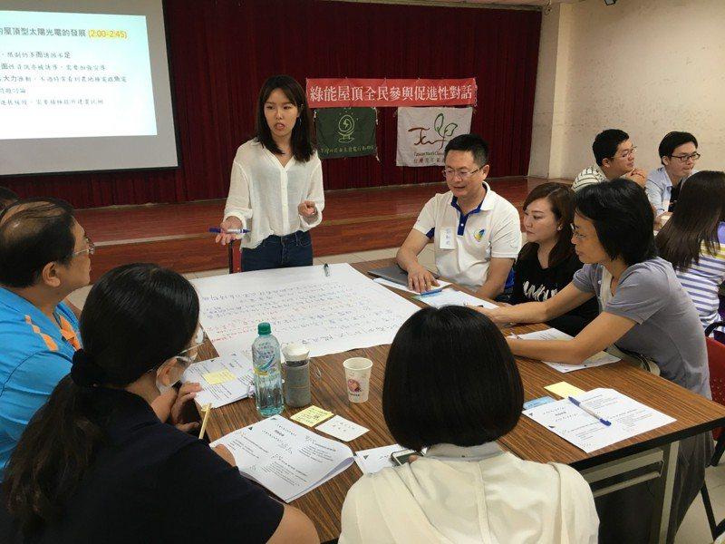 台南市北區區公所舉辦「綠能厝頂,你來公跨麥」討論會,參與人員熱烈討論。記者黃宣翰/翻攝