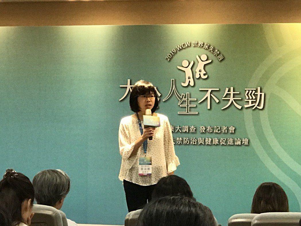 國健署副署長賈淑麗,分享自己有尿失禁的問題,曾是護理人員的她深知不該憋尿,所以每...