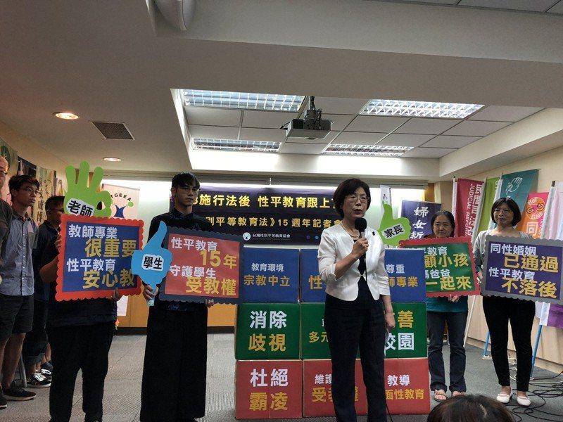 今天是性別平等教育法公布施行滿15 周年日,性別平等團體今舉行記者會。記者何定照/攝影