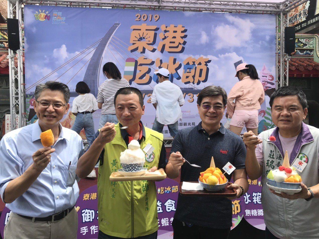 屏東大鵬灣風景區管理處結合在地特色冰品,今起推出「東港吃冰節」活動,民眾只要持東...