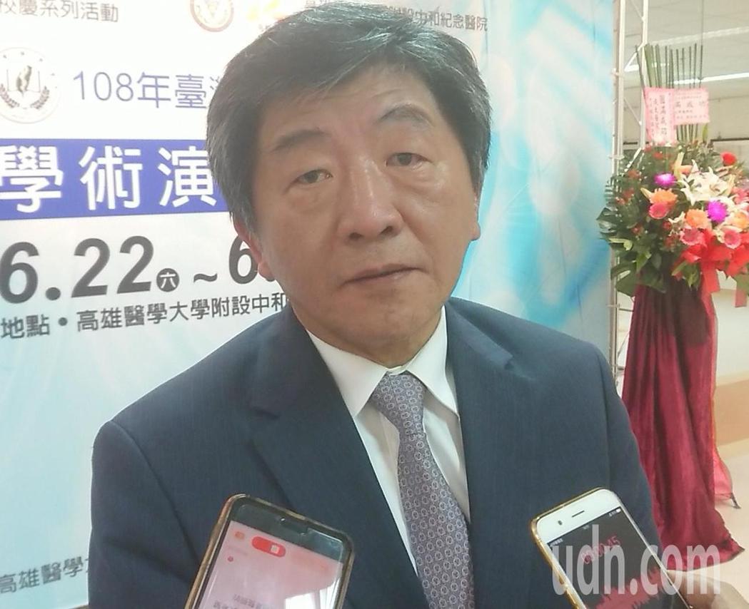衛福部長陳時中23日上午在高醫演講前,針對高雄登革熱疫情受訪表示,高市以往也常提...