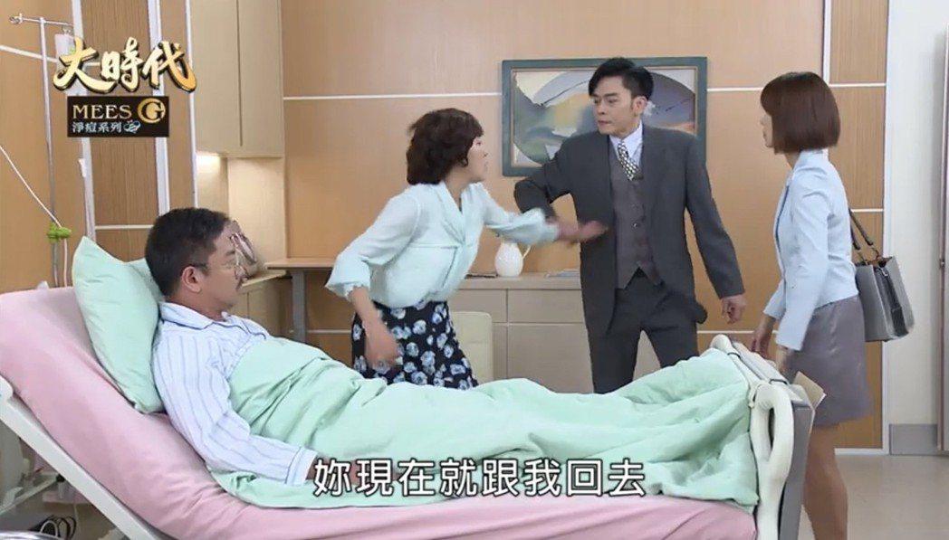 民視「大時代」黃瑄(右起)、林志豪、江祖平三角關係,如今還將江俊翰牽扯其中。圖/...