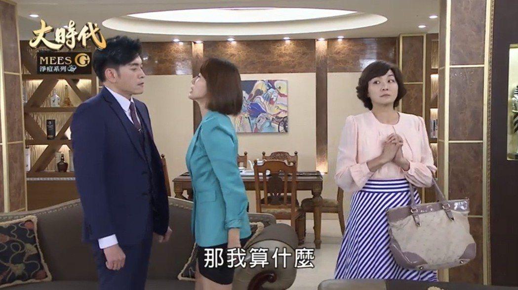 江祖平(右起)、黃瑄、林志豪在「大時代」中正宮小三戰況激烈。圖/摘自youtub