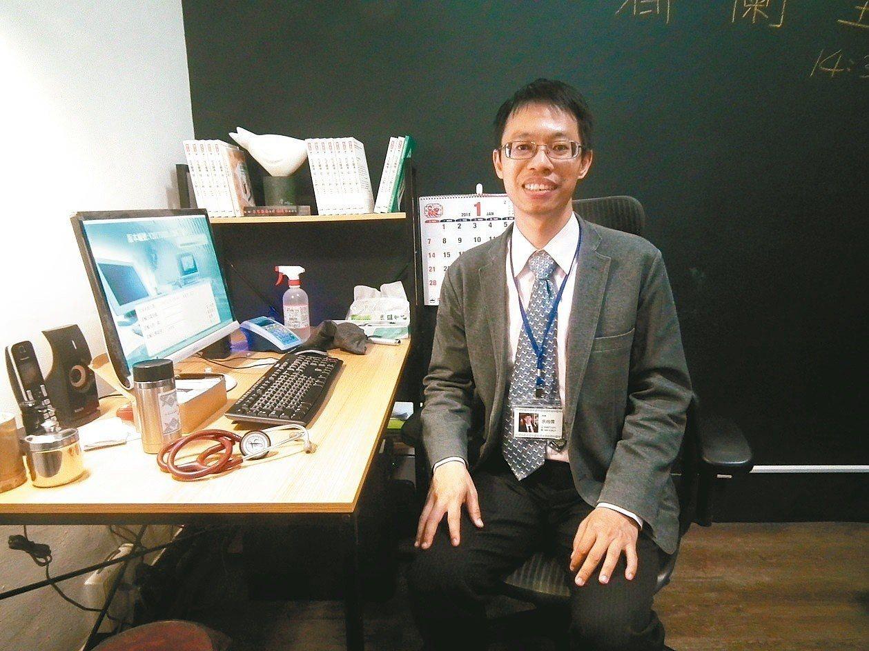 余尚儒在台東都蘭部落開設「在宅醫療基層診所」,提供更貼近民眾的醫療服務。...