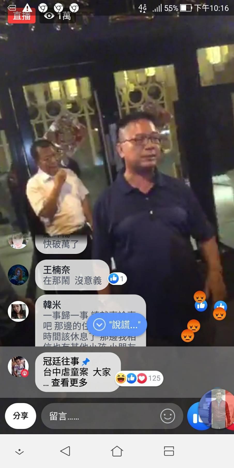 太平警分局偵查隊長陳俊彥在郭姓保母家大樓門解勸阻鄉民應冷靜。圖/翻攝臉書