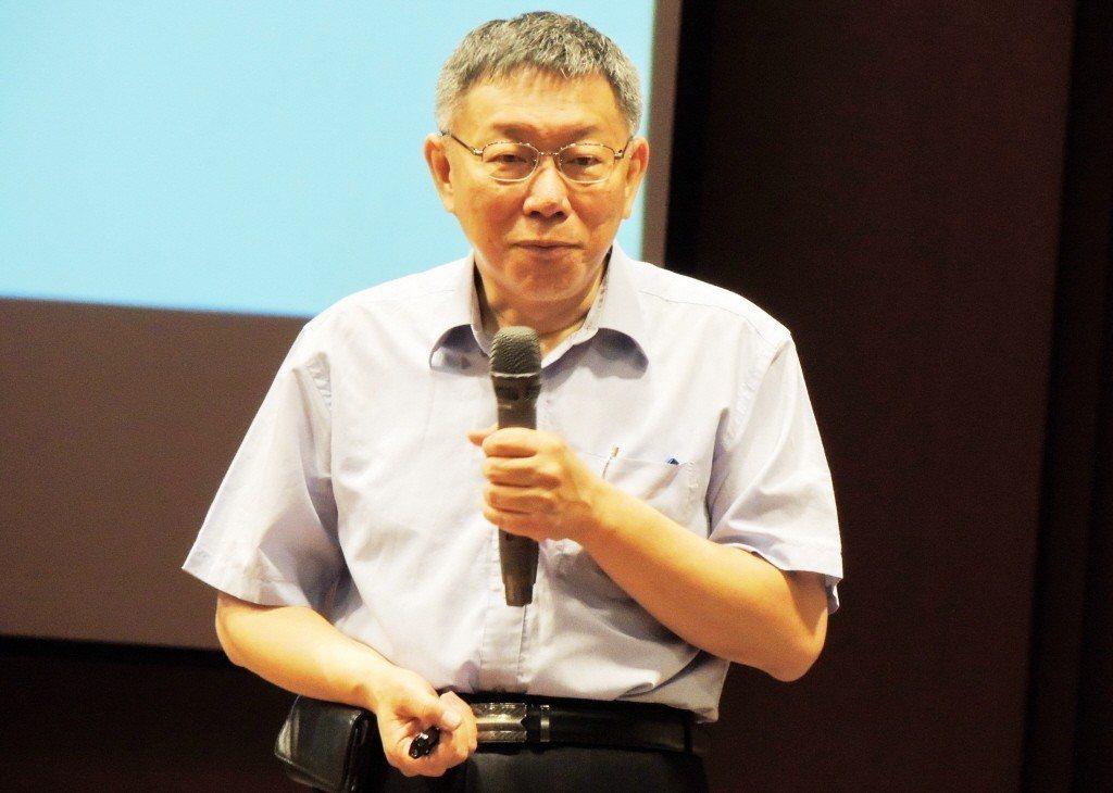 對於本報最新能源民調,台北市長柯文哲表示核電存廢不應被意識形態綁架,科學問題科學...