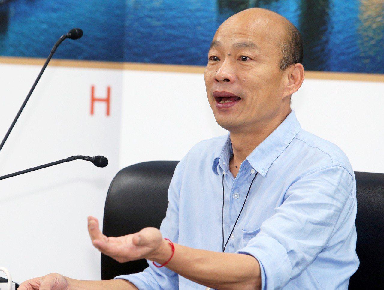 高雄市長韓國瑜。 聯合報系資料照