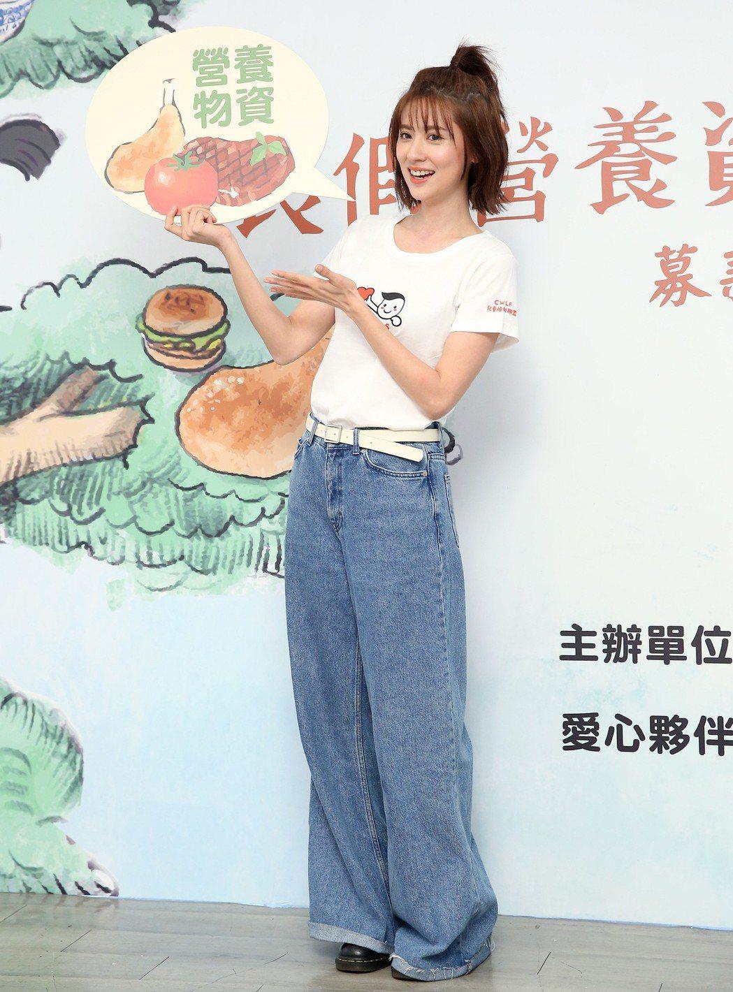 林予晞出席2019「長假營養資助計畫」開跑記者會。記者余承翰/攝影 余承翰