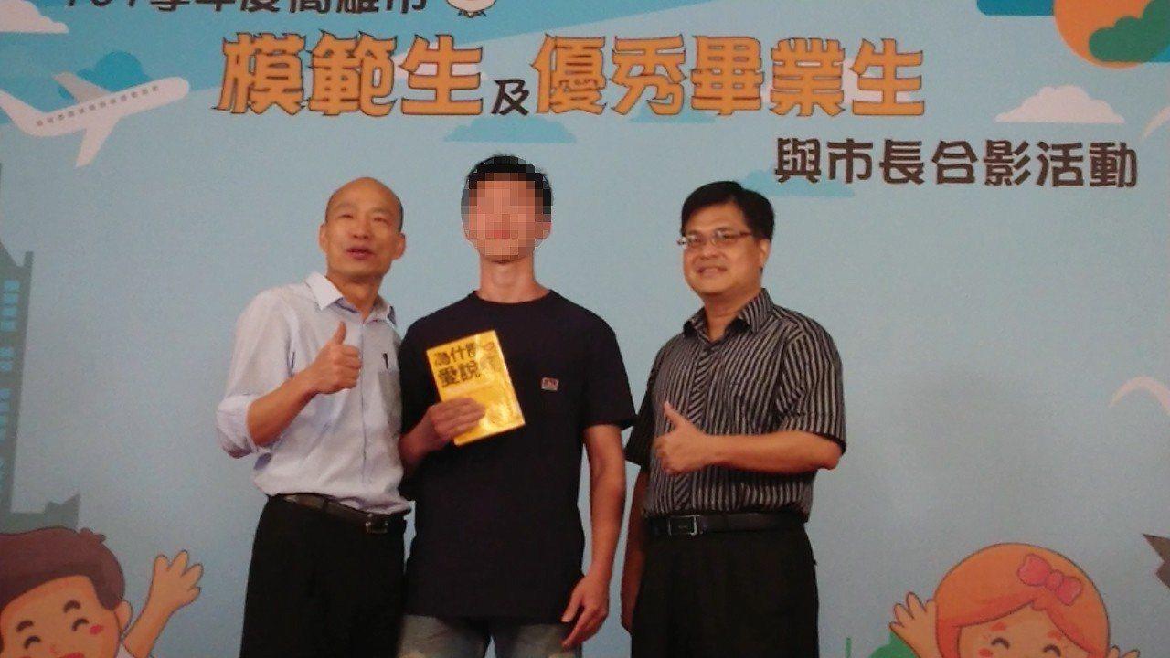 一名雄中生抱書上台與市長韓國瑜(左)合影,秀出的書名卻是「為什麼愛說謊」,當下氣...