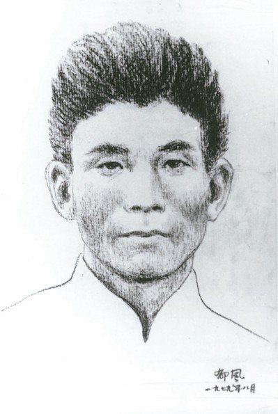 郁風所繪的郁達夫像。(圖/本報資料照片,李輝提供)