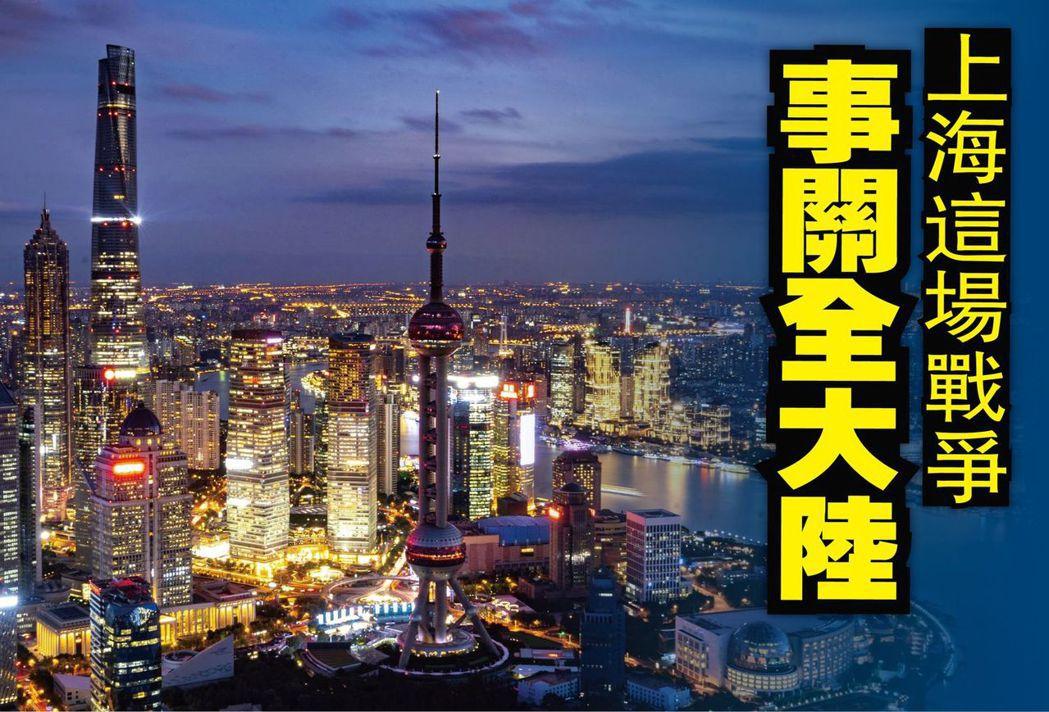 上海夜景。(新華社)