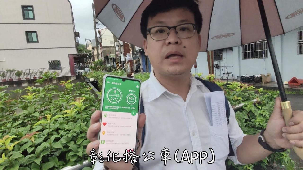 彰化市議員曹嘉豪搭公車談政策,寫腳本在臉書直播。圖/擷自曹嘉豪臉書