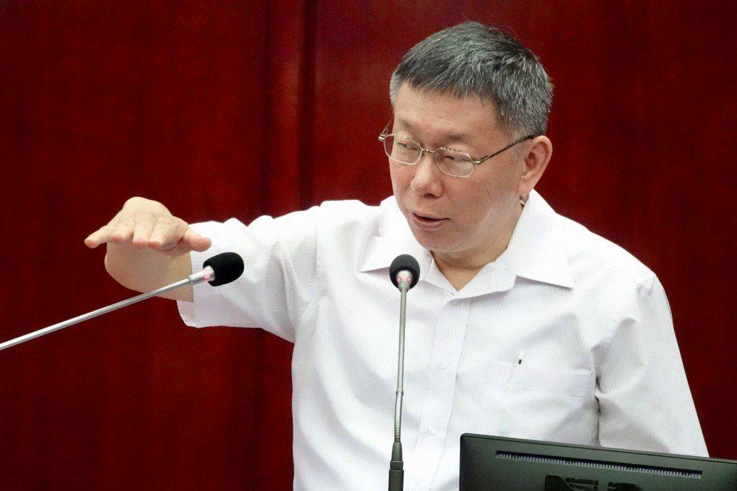 台北市長柯文哲因說「兩岸一家親」,立馬讓粉絲猛「退讚」。記者林伯東/攝影