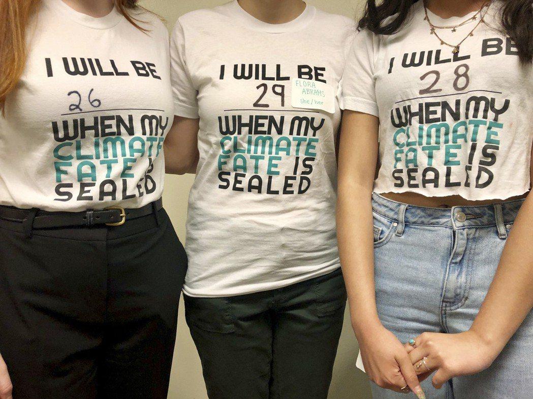 幾名學生20日在俄勒岡州準備召開記者會,表明支持該州通過氣候變遷法案。(美聯社)