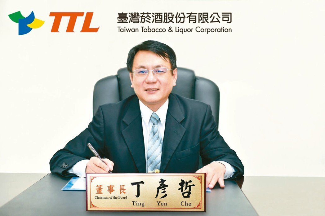 台灣菸酒公司董事長丁彥哲積極耕耘國際市場。 台酒/提供