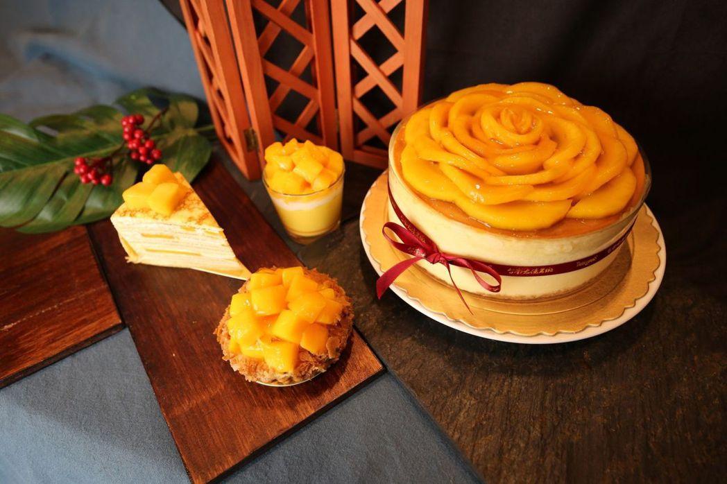 現正推出的每日限量「芒果甜品」。  大億麗緻酒店 提供