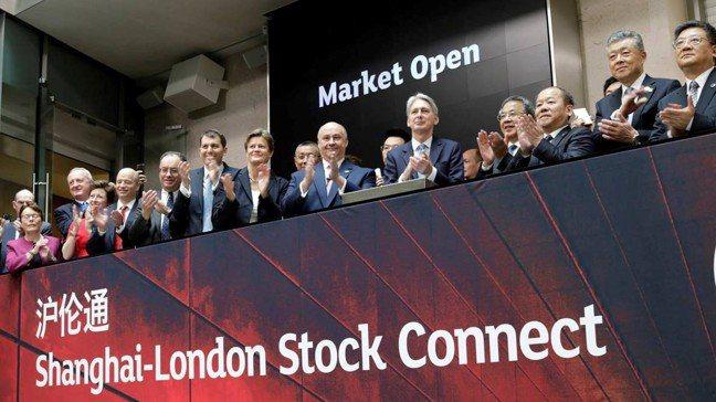 「滬倫通」於17日啟動,表明中國市場將持續開放並與國際接軌。圖/路透