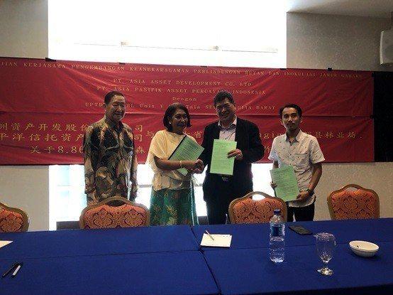 亞洲資產開發公司與印尼馬魯古省Seram Bagian東部縣林業管理局的簽約儀式...