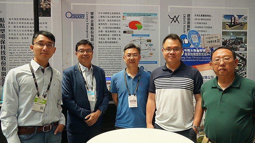 智林與中原大學產學合作研發出超高靈敏度磁性感應器。 中原大學/提供