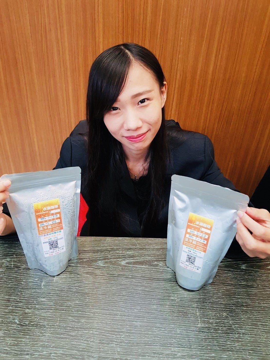 慧凝精品咖啡,製做的冰滴咖啡,最大的特色,就是聞到的香氣和飲用到口裡的香味是不同...