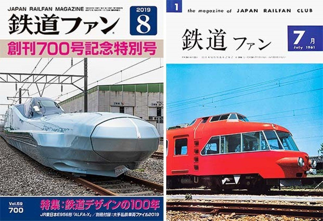 鐵道趣味早已深入日本社會,而且還有不同類別的嗜好領域。圖為1961年創刊、至今仍...