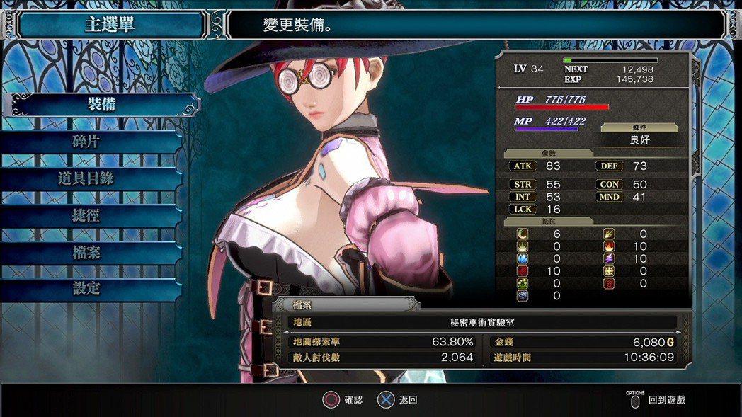 遊戲中按下 PS4 搖桿 option 鈕可以進入選單畫面,在這裡除了可以進行裝...