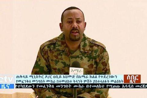 非洲第二大國衣索比亞22日晚間爆發軍事政變,全國網路通訊亦於兵變後完全中斷,直到...