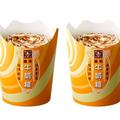 麥當勞新口味「森永牛奶糖冰炫風」來了! 再加碼4天「豬肉滿福堡加蛋」買一送一