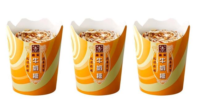 麥當勞推出期間限定牛奶糖口味冰炫風!圖/麥當勞提供