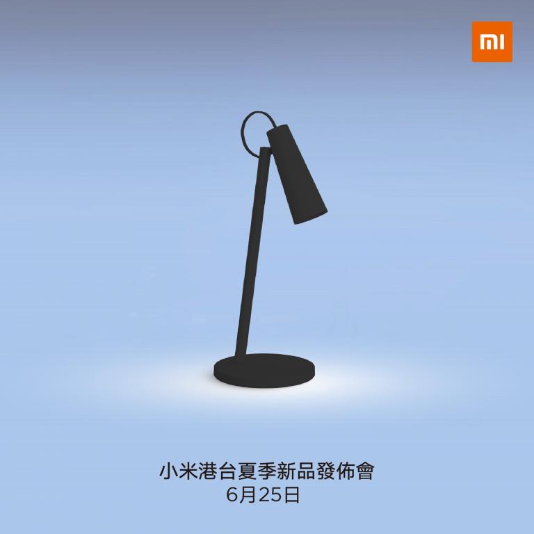 圖/取自小米官方臉書