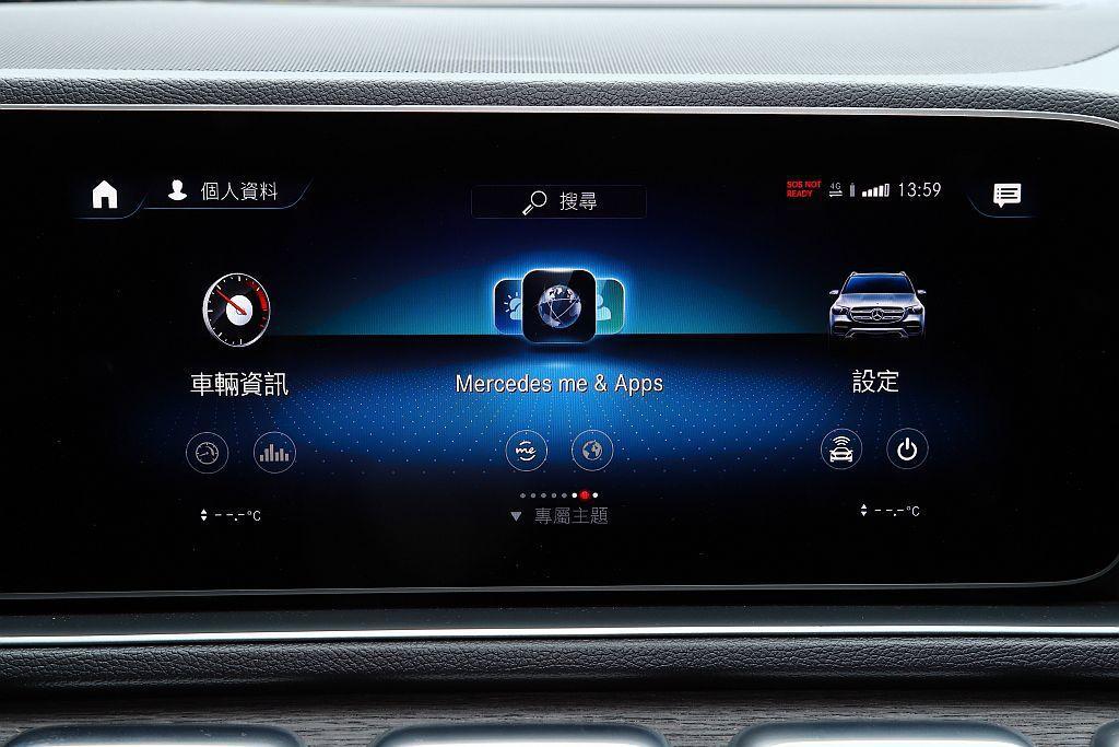 透過專屬手機App連結先進的Mercedes me connect互聯,以遠端遙...