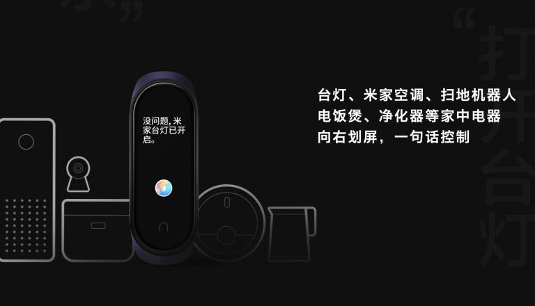 圖/取自小米官網