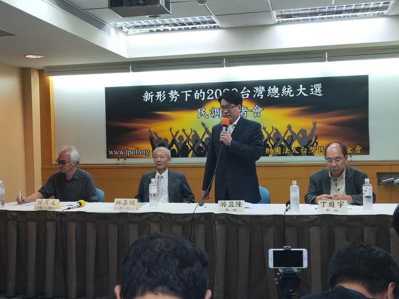 台灣民意基金會調查指出,韓國瑜民調大幅下滑。 台灣醒報