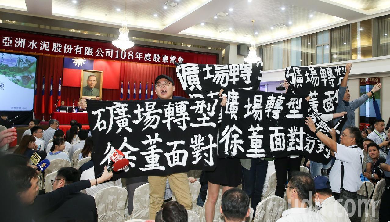 亞泥新城礦區展延20年行政法院判決撤銷,反亞泥自救會得知後表示:好消息、非常開心...
