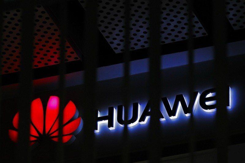 中國電信設備大廠華為。取自美聯社