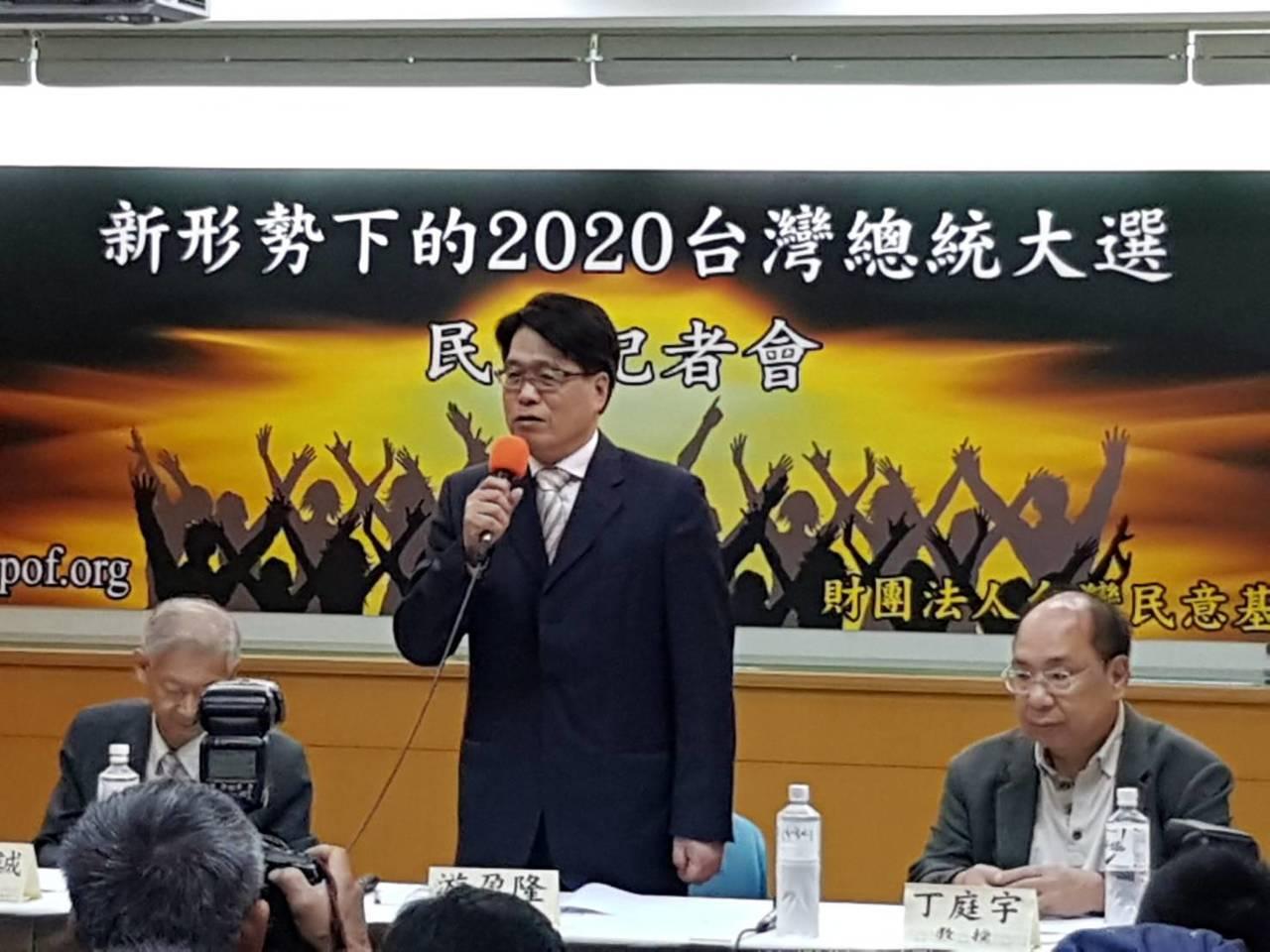 台灣民意基金會今天公布最新2020大選民調,2020大選,若是蔡、韓、柯三強對決...