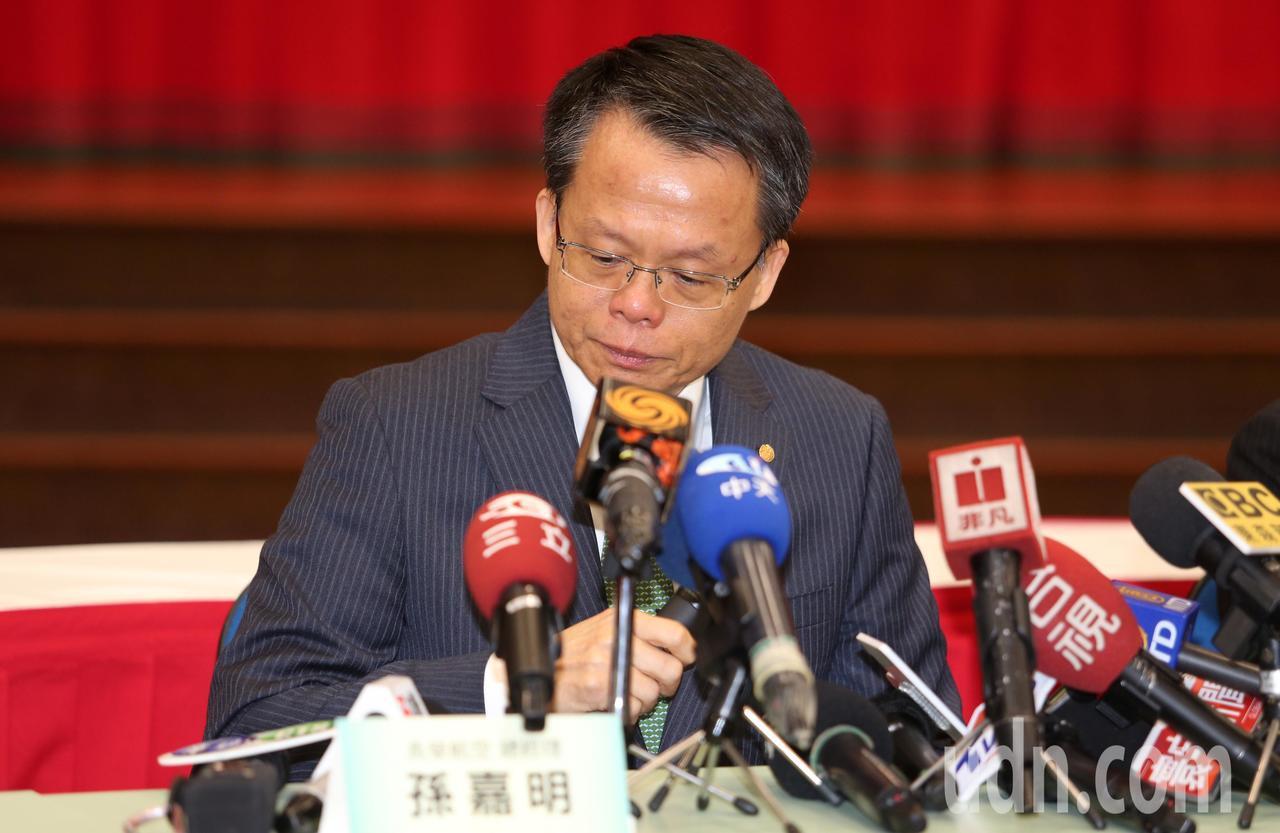 長榮航空空服員罷工今天進入第5天,總經理孫嘉明舉行記者會,談到因為罷工,看到桃園...