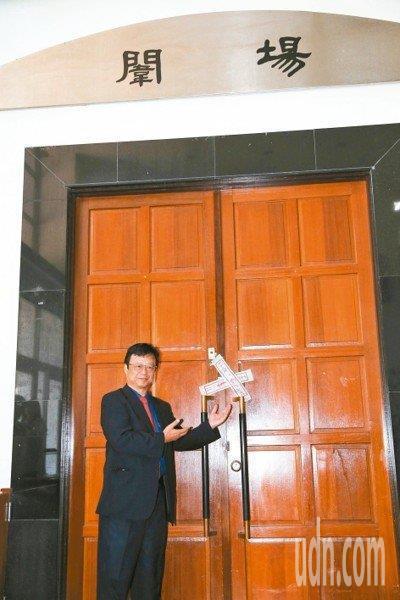 108學年度大學指考日前入闈,圖為大考中心主任張茂桂。 本報資料照片