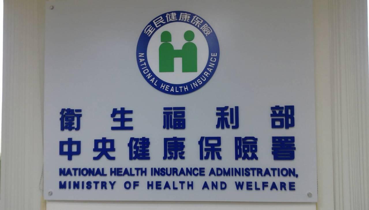 達文西A健保,涉及詐欺、偽造文書,檢調單位為此至健保署,瞭解各醫院自清狀況。記者...