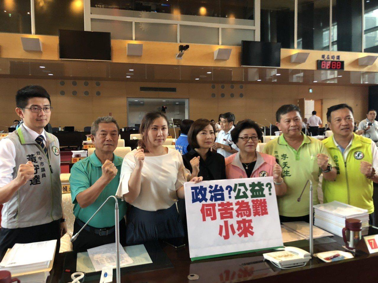 民進黨市議員抗議惠來遺址辦政治活動。記者陳秋雲/攝影