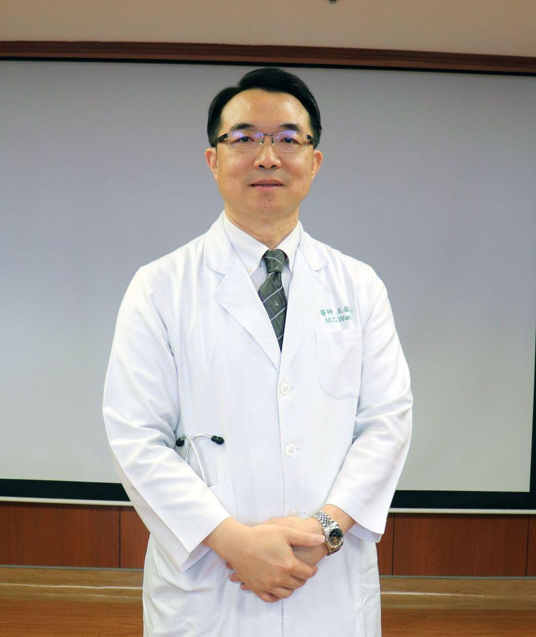 高雄長庚醫院血液腫瘤科主治醫師王銘崇。 圖/癌症希望基金會提供