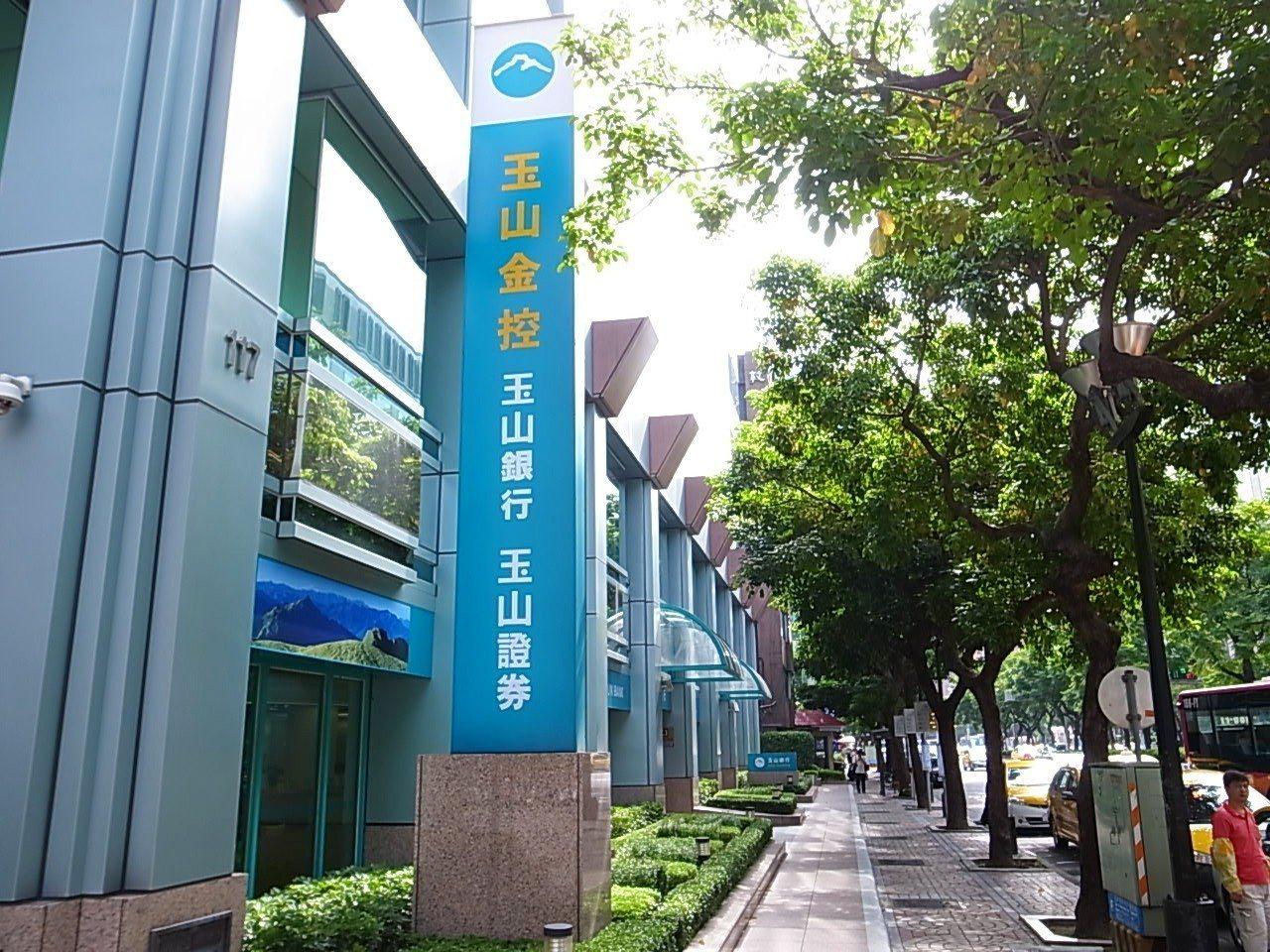 玉山銀行獲國際信評雙A級肯定。圖/玉山提供
