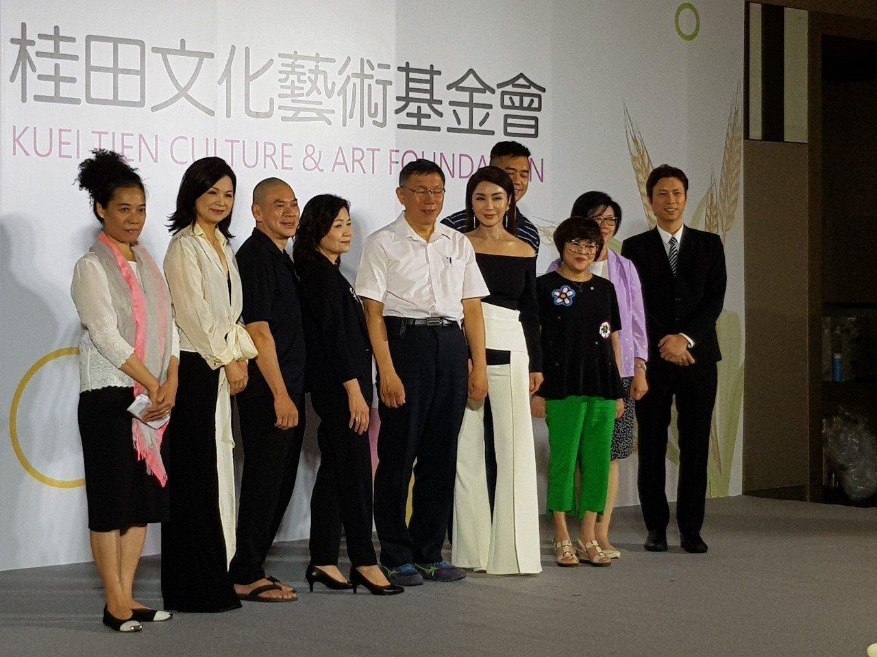柯文哲今天下午參加財團法人桂田文化藝術基金會舉辦的「基金會創建暨文化藝術新銳創作...